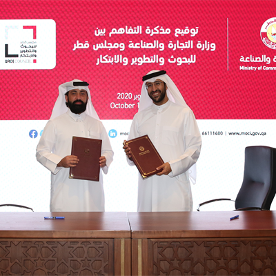 Ministry of Commerce and Industry and Qatar Research, Development and Innovation Council sign MoU
