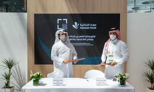 Qatar Research, Development, and Innovation (QRDI) Council Signs...